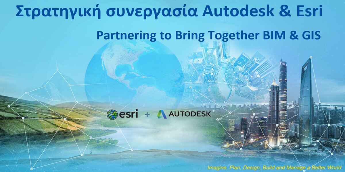Esri and Autodesk