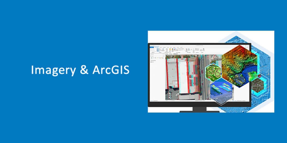 Ιmagery και ArcGIS