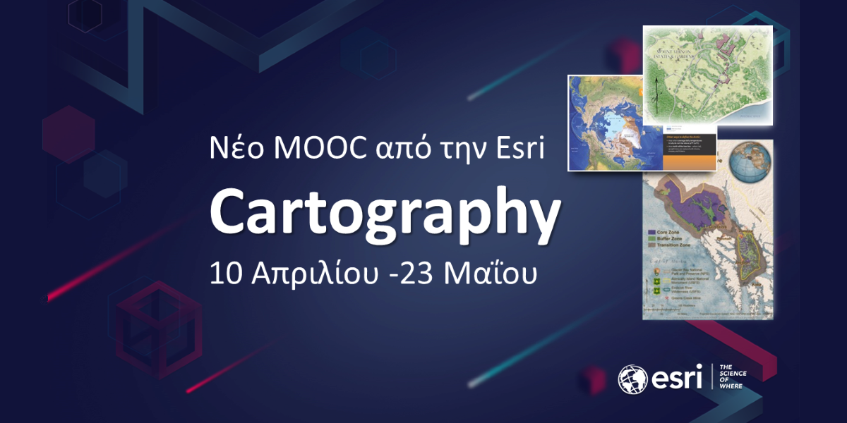 Cartography MOOC by Esri