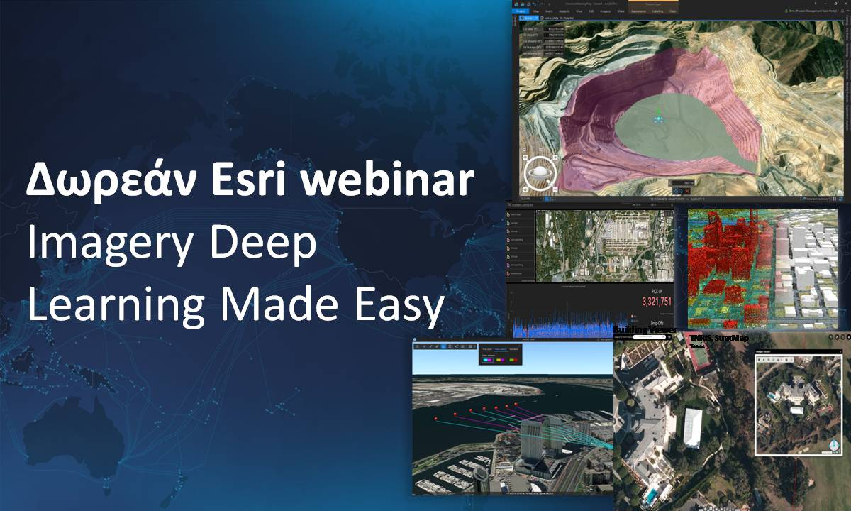 Δωρεάν webinar από την Esri- Imagery Deep Learning Made Easy