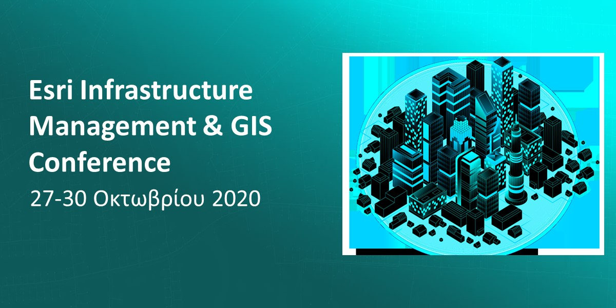 Esri Infrastructure Management & GIS Conference (Esri IMGIS)